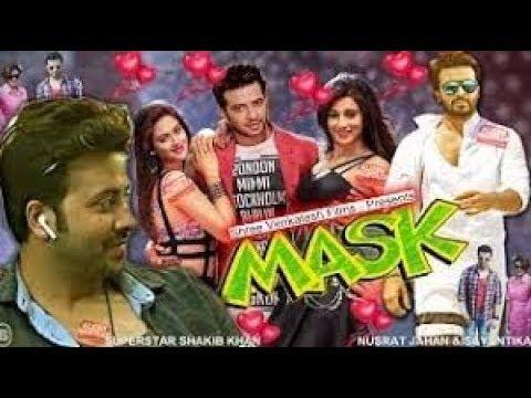 Mask-Story Of Ghosts || Exclusive Movie Shooting Footage ||Shakib Khan