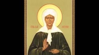 Молитва к Святой Матроне Московской (приятный женский голос)