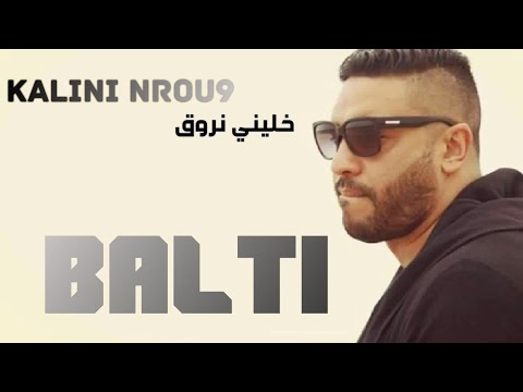 Balti - Khalini Nrou9 (Official Music Video Chipmunk Version)