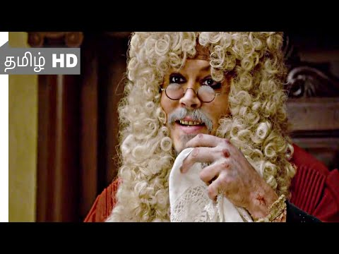 Pirates Of The Caribbean 4 (2011) - On Stranger Tides Court Scene Tamil 1 | Movieclips Tamil