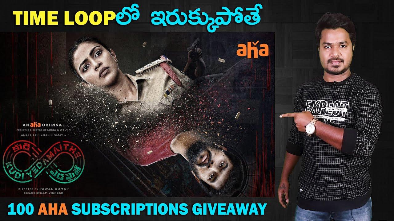 Time Loop Explained | In Telugu | Vikram Aditya latest Videos | #EP298