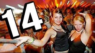 10 Dinge, die Du ENDLICH mit 14 Jahren machen DARFST! - Sweet 14