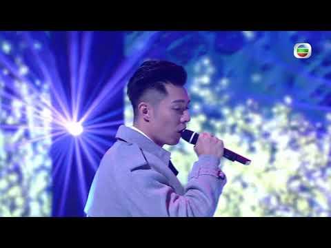 珍惜香港 發放娛樂 TVB 52週年 Hana柏豪大展歌喉 周柏豪 菊梓喬