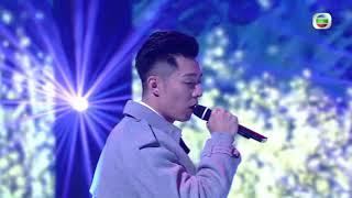 珍惜香港 發放娛樂 TVB 52週年|Hana柏豪大展歌喉|周柏豪|菊梓喬