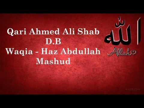 Qari Ahmed Ali Shab  D.B - Haz Abdullah Mashud Ka Waqia