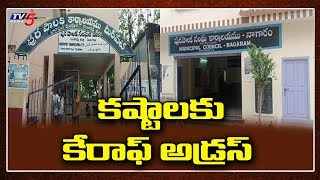 Lack of Facilities in Meerpet andamp; Nagaram Municipality Areas | Municipal Elections 2020 | TV5