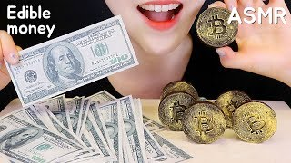 EDIBLE MONEY ASMR EDIBLE BITCOIN ASMR CHOCOLATE EATING ASMR WAFER PAPER ASMR
