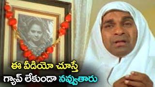 Brahmanandam Ultimate Comedy Scene | Volga Videos