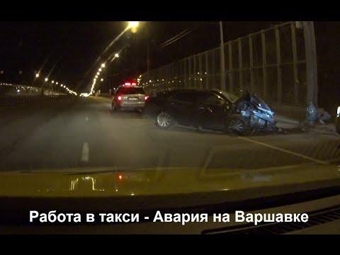 Работа домработницы в Москве без посредников Вакансии