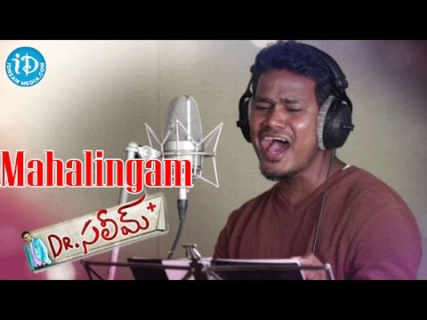 Singer Mahalingam about Dr Saleem Movie | Vijay Antony | Aksha Pardasani | Suresh Kondeti