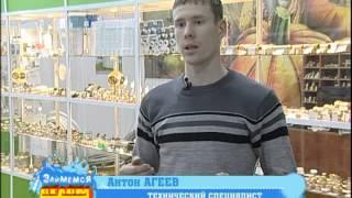 Магазин Умная сантехника 6(, 2012-11-28T02:10:58.000Z)