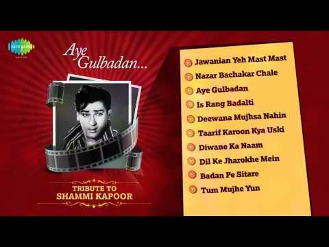 Shammi Kapoor Hit Songs Jukebox | Yeh Chand Sa Roshan Chehra & More | Hit Romantic Hindi Songs