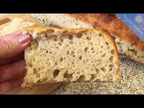 Плоский пшеничный хлеб на закваске.  Очень простой рецепт.  Очень вкусный хлеб