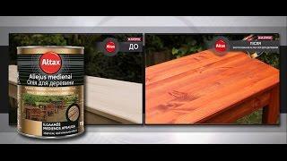 Altax Олія (Масло) для деревини. Інструкція з нанесення.
