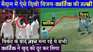 पूरी टीम मना रही थी विकेट का जश्न.. कार्तिक चले गए वहां से दूर,, जहां विजय था