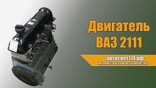 видео Интернет-магазин запчастей в Челябинске