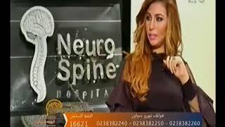 برنامج صحتك مع نيوروسباين   مع شيرين سيف النصر و د. كريم السكري حول الرباط الصليبي 19-11-2017