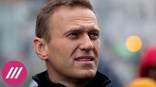 Навальный назвал тех, кто пытался его убить. Подробности // Дождь