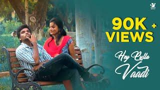 Tamil Album Song 2017/ Hey Pulla Vaadi Mutham Onnu Thaadi / Uyire media