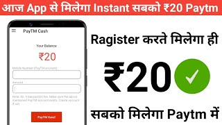 Gambar cover New App ‌₹20 + ₹20 Paytm Cash Unlimited Times New Earning App 2020 !! Bast Paytm Cash Earning App