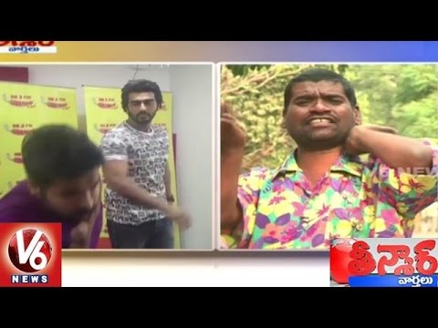 Bithiri Sathi Report On Celebrities Publicity | Satirical Conversation With Savitri | Teenmaar News