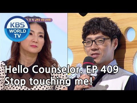 Men dont belong in the kitchen. [Hello Counselor/ENG, THA/2019.04.22]
