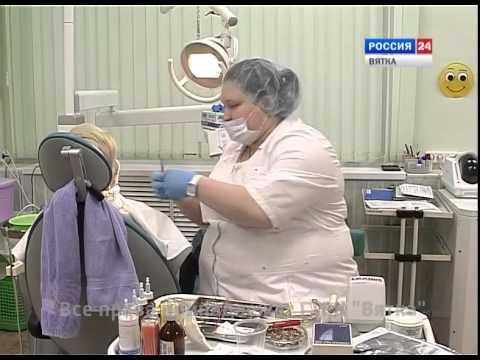 Губерния. Кировская клиническая стоматологическая поликлиника (ГТРК Вятка)