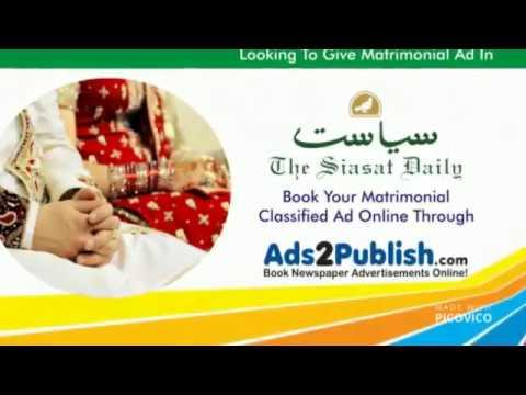 Siasat Matrimonial Advertisement Booking