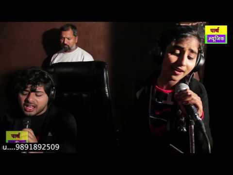 ✓new  latest hindi song 2017  studio verson || pradeep sonu || t r || renuka
