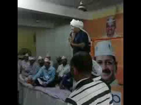 Delhi Deputy Chief Minister Manish Sisodia in Kurukshetra Haryana Volunteers Meeting cum Training Ca