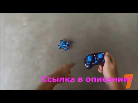 квадрокоптер с камерой купить в туле цена - YouTube