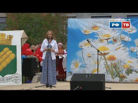 День города Пудож. Карелия