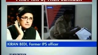 Noida: Police reveals rape victim's identity. Part 2 of 3