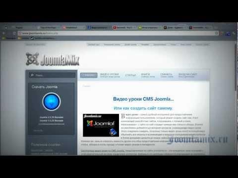 Кнопка прокрутки страницы вверх в Joomla