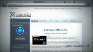 видео Кнопка Вверх для Joomla