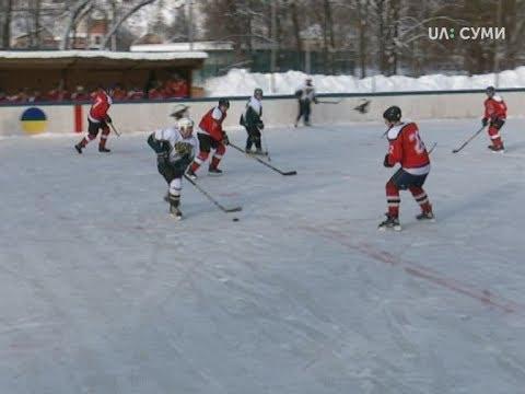 UA:СУМИ: На Сумщині зіграли матчі треього туру хокейного чемпіонату