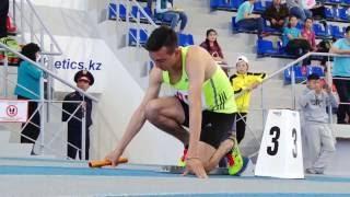 XX Игры Народного спорта Легкая атлетика