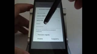 видео как включить передачу данных на леново