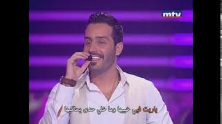 يا ريت فيي خبيها ... سعد رمضان - هيك منغني
