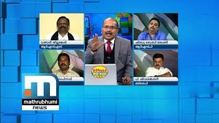 Sangh Parivar Runs Amok At Sabarimala| Super Prime Time| Part 1| Mathrubhumi News thumbnail