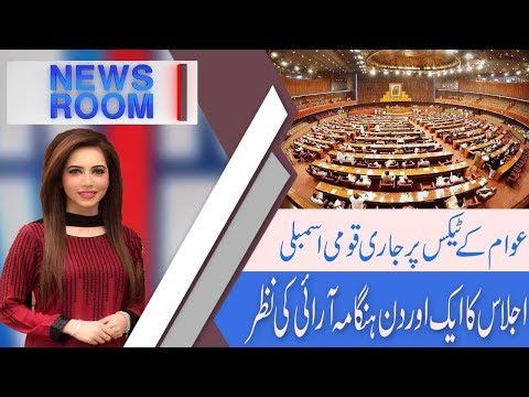News Room | PML-N approached for NRO : Murad Saeed | 12 Dec 2018 | 92NewsHD thumbnail