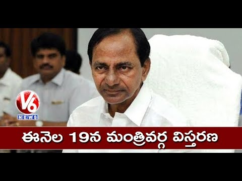 CM KCR Decides To Expand Telangana Cabinet On Feb 19th | Hyderabad | V6 News