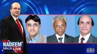 NAB Ka Nawaz Sharif Ke Khilaf Ek Aur Tehkeek Ka Aghaz | Nadeem Malik Live | SAMAA TV | 08 May 2018