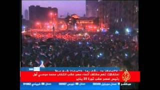 يا مشير قول الحق.. مرسي رئيسك ولا لأ