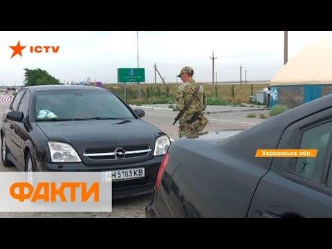 Отдых в Крыму: есть ли очереди на пункте Чонгар и как реагируют пропагандистские СМИ