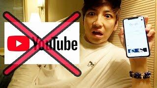 今中国にいます。YouTube続けられなくなりました...