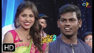 Patas 2 | Asia & Nooka Raju Performance | 1st March 2019  | ETV Plus