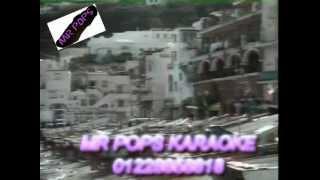 عندك بحريه كاريوكي Arabic Karaoke