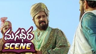 Sri Hari Planning To Attack Kajal Kingdom || Magadheera Telugu Movie || Ramcharan