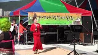 가수 : 금나래 [ 좋은님 ] 울산쇠부리체육공원